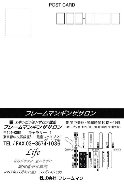 2013そえにゃんさん地図.jpg