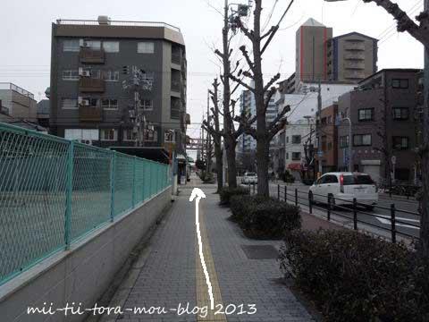 にゃんすか亭2.jpg
